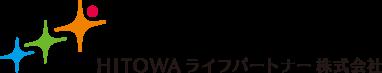 HITOWAライフパートナー株式会社