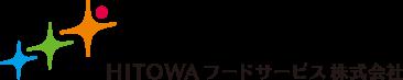 HITOWAフードサービス株式会社