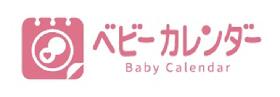 ベビーカレンダー Baby Calendar